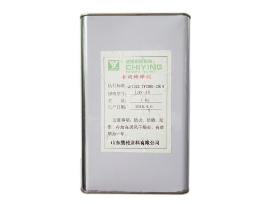 LHX-9专用稀释剂