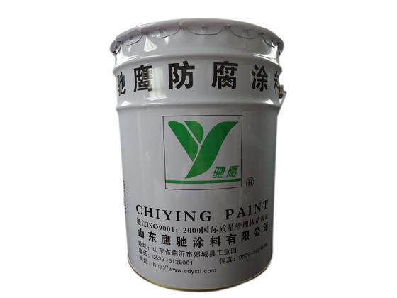 H54成品油罐内壁涂料(底/面漆,双组份)